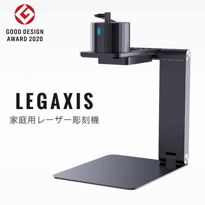 楽天市場】【正規販売店】LEGAXIS レガシス Laser pecker pro JP 超 ...