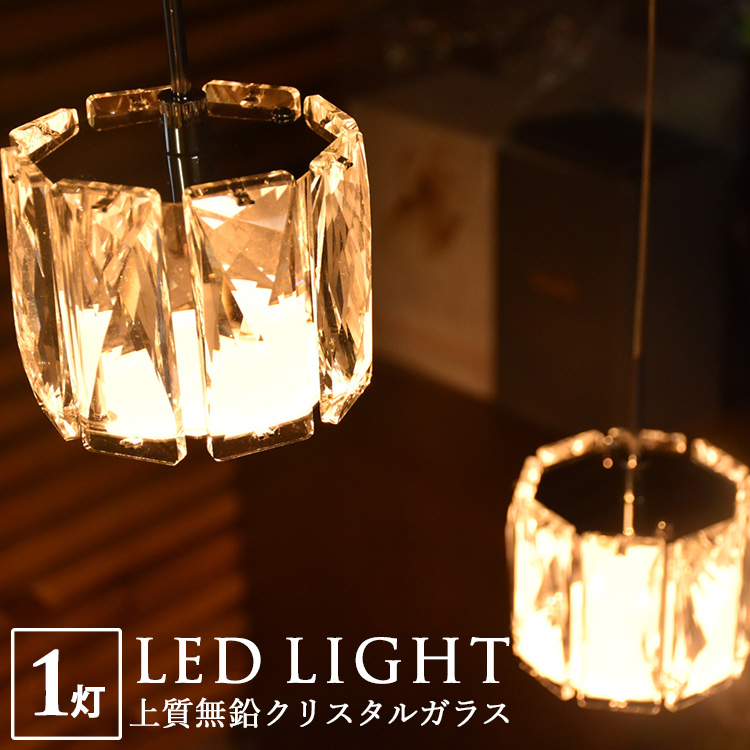 【特典付】KISHIMA 上質無鉛クリスタルガラス LEDペンダントライト NC‐45001LED 【送料無料】【5/8】