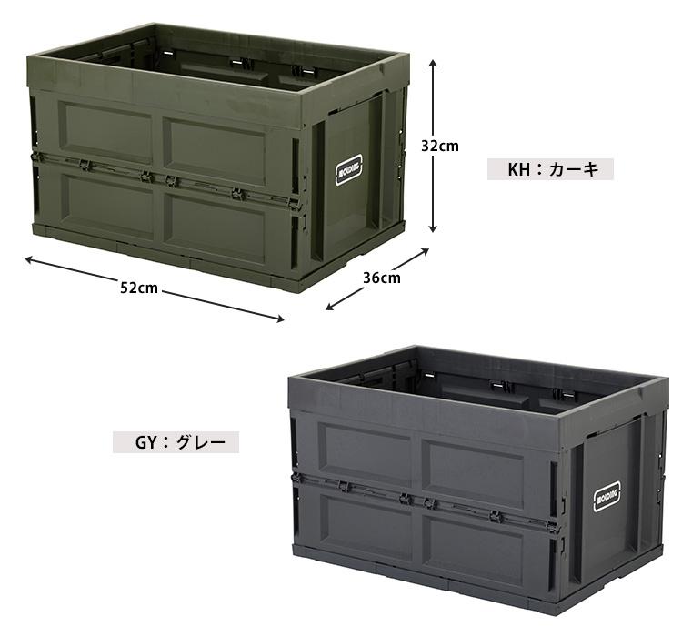 molding CONTAINER BOX L 50L/铸模集装箱箱Merck洛杉矶(Mercros)