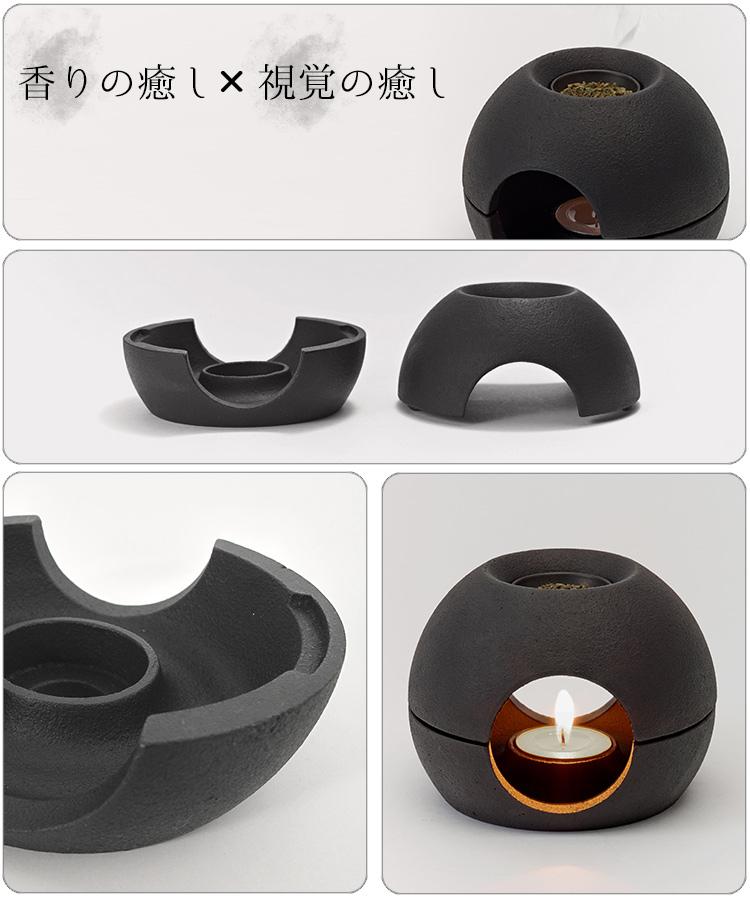 saen 25080 Tea Incense Burner METAPHYS/サエン 茶香炉 メタフィス(HJD)【ポイント12倍/在庫有】【5/21】【あす楽】