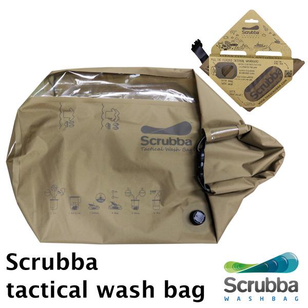 スクラバ タクティカル ウォッシュ バッグ Scrubba Tactical Wash bag/ノマディクス【送料無料】【1/7】