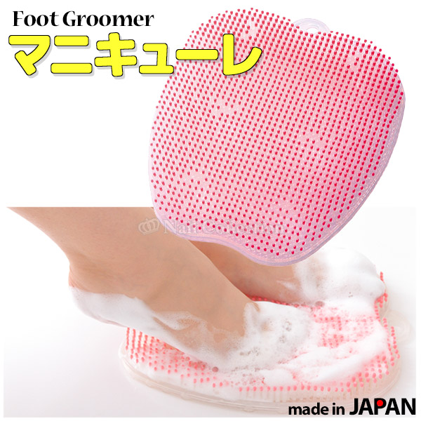Foot Gloomer フットグルーマー マニキューレ/サンパック【送料無料】【ポイント10倍/在庫有【12/27】【あす楽】
