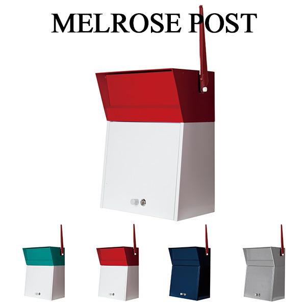 エッジの効いたメールボックス。ひと味違った郵便ポストを求めていた方に最適です。 ハモサ湘南 MELROSE POST メルローズ ポスト MR-001/HermosaShonan【送料無料】【ポイント11倍/在庫有】【11/19】【あす楽】