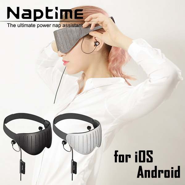 NAP TIME ナップ タイム 仮眠専用アイマスク for iOS Android(WRJ)【送料無料】【ポイント3倍/一部在庫有】【1/18】
