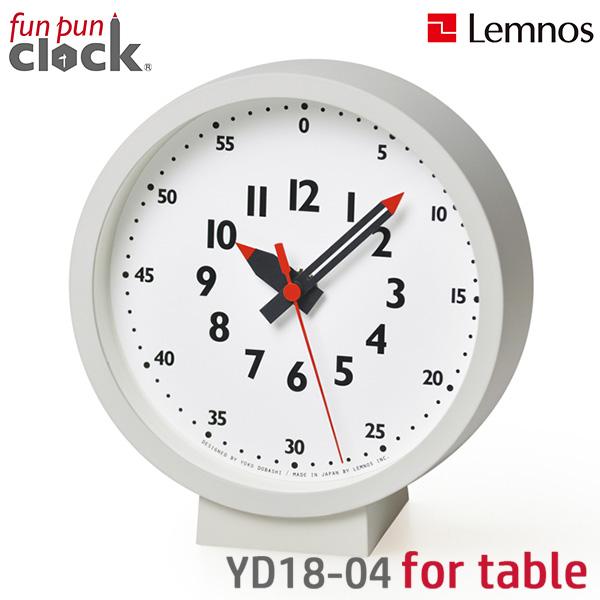 時計の読めない子が 読みたいと思うアナログ時計 トレンド ステップムーブメントの1秒が音で感覚的に理解できる仕掛け シンプルなモノトーンのデザイン Lemnos fun pun clock for table 通常便なら送料無料 フン プン クロック 在庫有 9 17 YD18-04 タカタレムノス ポイント5倍 置き掛け時計 あす楽 送料無料 テーブル フォー 海外×