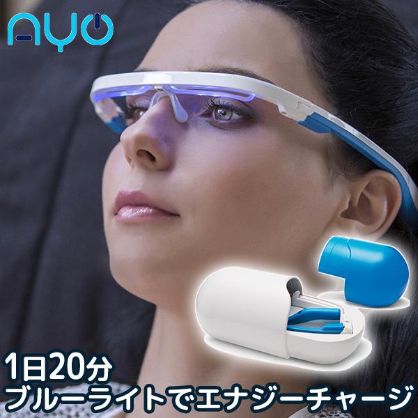 【正規販売店】AYO アイオ メガネ型ウェアラブルデバイス ライトセラピーゴーグル(WRJ)【送料無料】【1/18】