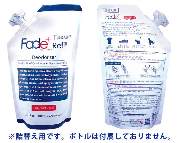 500 ml of Fade fading positive deodorant spray refillable pouch / 丸榮日産