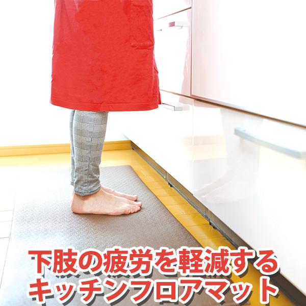 疲労軽減 The M.A.T プロ品質 キッチン フロアマット プロ 122×46cm(WER)【送料無料】【メーカー直送】【海外×】【代引き不可】【11/20】