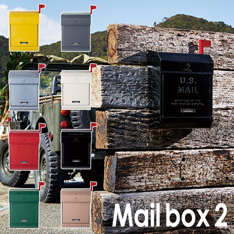 フラグ機能追加!TK-2079/人気のmailboxにキーレスタイプの郵便ポストが仲間入り。アメリカンな蓋ロゴ入り玄関ポスト・壁付けメールボックス/アートワークスタジオ 新仕様 フラグ機能付 Mail box2 郵便受け(フタのみエンボス文字入り)/ART WORK STUDIO【送料無料】【ポイント10倍/在庫有】【11/28】【あす楽】