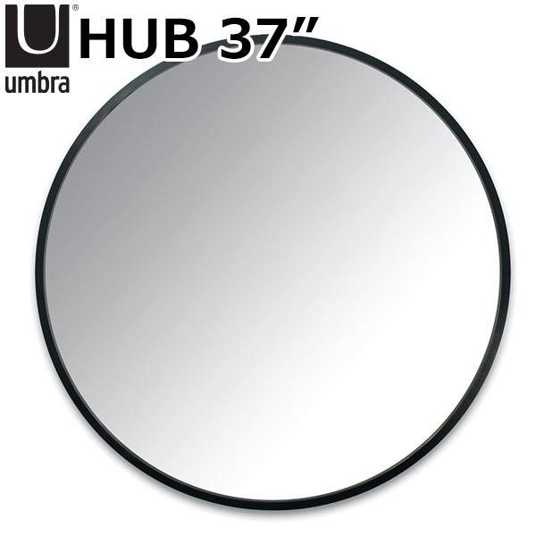 Umbra ハブ ミラー 94cm HUB MIRROR 37/アンブラ【送料無料】【メーカー直送】【海外×】【代引き不可】【6/26】