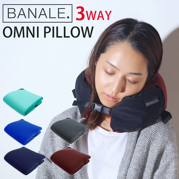 Omni Pillow Travel Addition New Cushion Banale 3way mcs Color