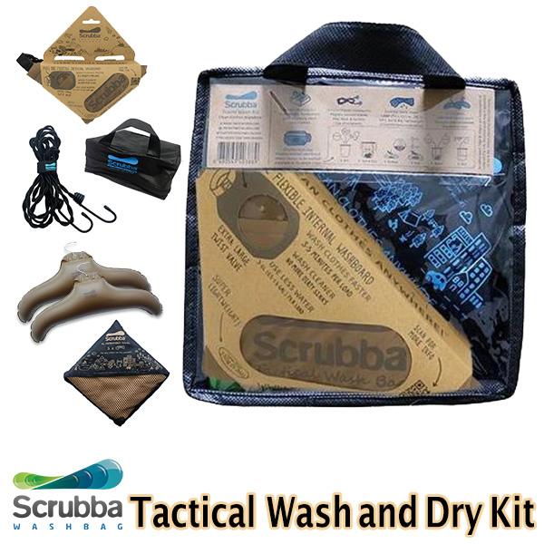 スクラバ タクティカルウォッシュ ドライキット Scrubba Tactical Wash and Dry Kit/ノマディックス【送料無料】【在庫有】【あす楽】