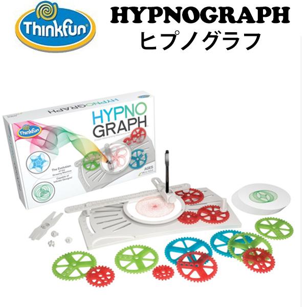 ThinkFun Hypno Graph ヒプノグラフ tf028 算数計算 サイクロイド/シンクファン(CAST)【送料無料】【ポイント5倍/在庫有】【1/8】【あす楽】