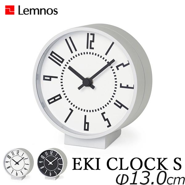 Lemnos eki clock S エキ クロック TIL19-08 直径130mm 置き時計/タカタレムノス【送料無料】【海外×】【ポイント12倍/お取寄せ】【6/16】
