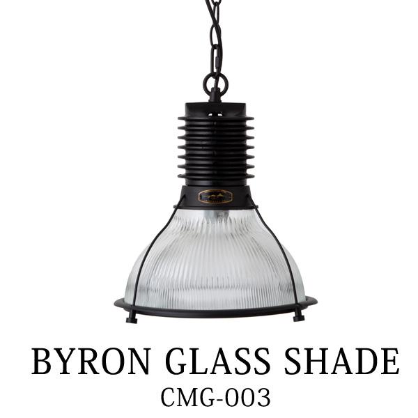 HERMOSA バイロングラスシェード BYRON GLASS SHADE CMGー003 ペンダントライト ハモサ【送料無料】【海外×】【代引き不可】【ポイント12倍/メーカー直送】【6/26】