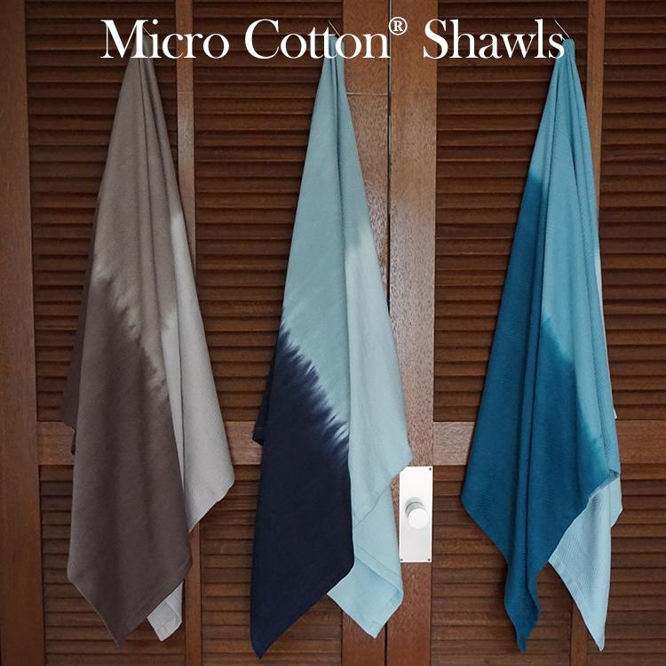 マイクロコットン ショール Micro Cotton Shawls(HELI)【送料無料】【ポイント5倍/一部在庫有】【5/25】