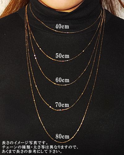 18金 K18 アズキチェーン 1 0mm ネックレス チェーン スライドピン式 長さオーダーチェーン 40cm~120cm 日本製 ロングネックレス 18金 ゴールドチェーンのみlcTF13KJ