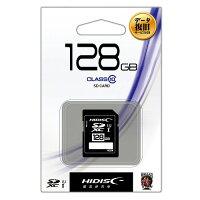 【データ復旧サービス付】HIDISC SDXCカード 128GB CLASS10 UHS-1対応 プラケース付き HDSDH128GCL10DS