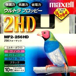 生産終了品 公式ショップ 在庫限り 日本製 maxell 3.5インチ フロッピーディスク MF2-256HD カラーMIX MIX 10枚パック B10P 256フォーマット お買得