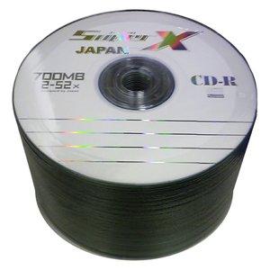 【1200枚・送料無料】SUPER-X JAPAN CD-R700MB 52X (DB)_outlet【返品交換不可】