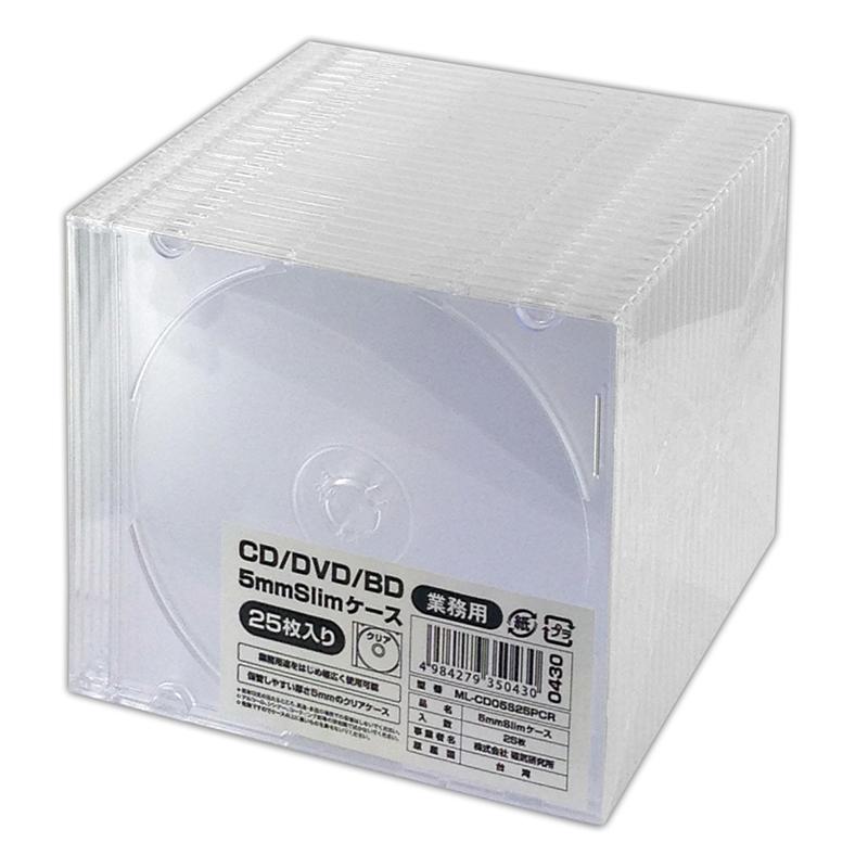 <新製品>【1,000枚まとめ買い☆送料無料】 MAG-LAB CD/DVD/BD 1枚収納 5mmスリムケース 25枚×40個 ML-CD05S25PCR