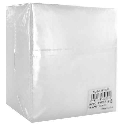 【まとめ売り☆150個セット】MAG-LABO不織布100P (200枚収納可) 100枚入り CD、DVDケース 両面不織布(白) ML-DVD-AB100PW