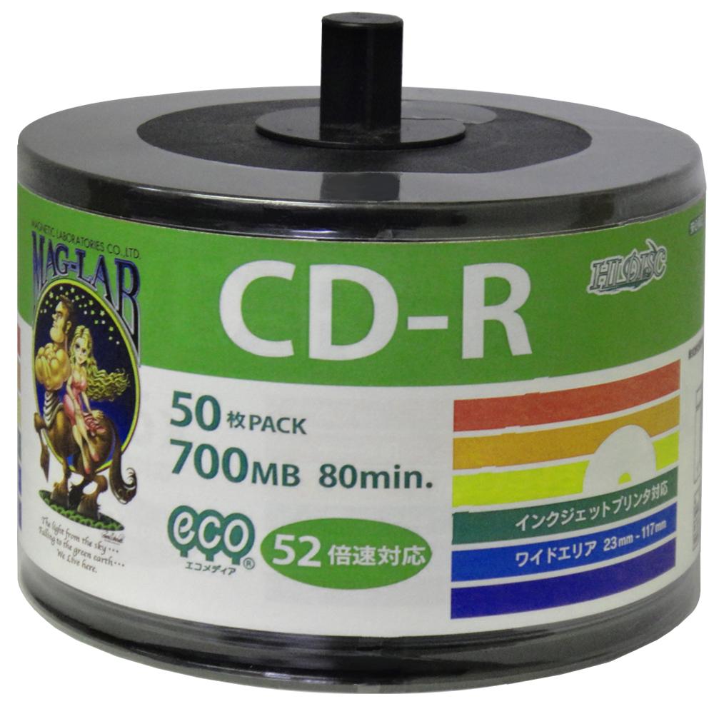 【2000枚まとめ買い・送料無料】HIDISC CD-R 700MB(80分) 52倍速 50枚 エコパック ワイドプリンタブル インクジェットプリンタ対応 HDCR80GP50SB2 【送料無料130213】
