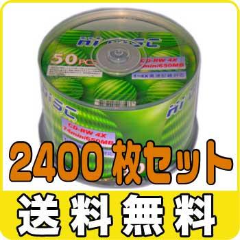 【2400枚まとめ買い・送料無料】HIDISC CD-RW 650MB 50枚スピンドル 4倍速対応 メーカーレーベル HD CDRW74 4X50P_Polycarbonate