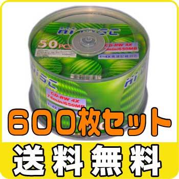 【返品交換不可】【600枚まとめ買い・送料無料】HIDISC CD-RW 650MB 50枚スピンドル 4倍速対応 メーカーレーベル HD CDRW74 4X50P_Polycarbonate