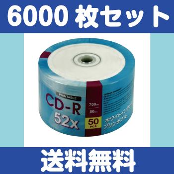 【生産終了☆特価品☆まとめ買い☆送料無料】 MRDATA CD-R 700MB 50枚x120パック エコパック MR CDR Bulk WP CF50Px120