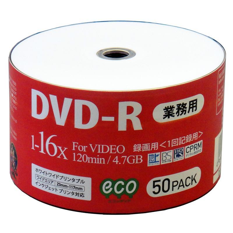 【600枚まとめ買い☆送料無料】 DVD-R for VIDEO 4.7GB(120分) 1回記録 録画用(CPRM対応) 50枚シュリンクecoパック×12個 1-16倍速対応 ホワイトワイドプリンタブル DR12JCP50_BULK