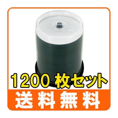 ☆お取り寄せ☆ 【1200枚セット・送料無料】データ DVD-R 4.7GB 8倍速対応100枚 ワイドインクジェットプリンタ対応 DR47HNP100_BULK