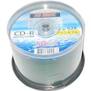 【アウトレット】1200枚まとめ買い☆送料無料 HIDISC CD-R 50枚スピンドル 52倍速