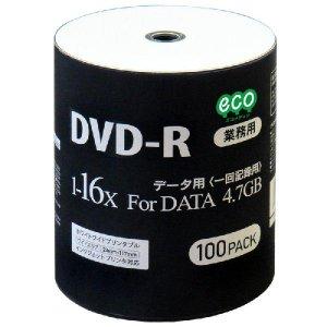 【アウトレット】業務用パック5400枚セット☆DVD-Rデータ用100枚シュリンクパック×54個