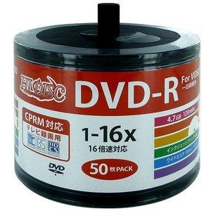 【600枚まとめ買い☆送料無料】 HIDISC CPRM対応 録画用DVD-R 1-16倍速対応 50枚 エコパック