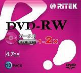 【返品交換不可】【送料無料まとめ400枚】RITEK DVD-RW データ用 10枚_Outlet