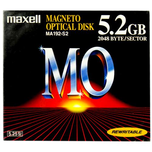 【生産終了品・在庫限り☆激レア商品】マクセル 5.25インチ MOディスク 5.2GB 1枚 アンフォーマット Maxell MA192-S2