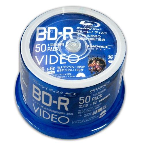 【300枚まとめ買い】【送料無料】HIDISC BD-R 1回録画 6倍速 25GB 50枚 スピンドルケース ホワイトワイドプリンタブル インクジェットプリンタ対応 VVVBR25JP50