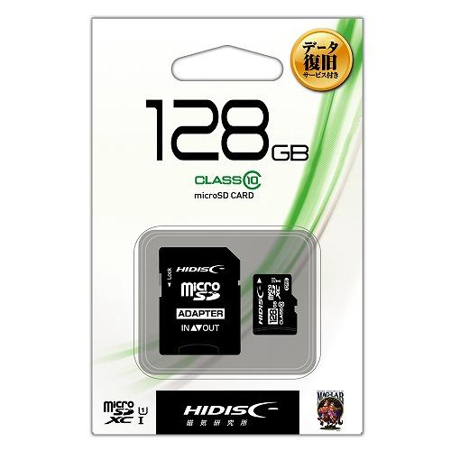 【データ復旧サービス付】HIDISC microSDXCカード 128GB CLASS10 UHS-1対応 SD変換アダプタ/ケース付き HDMCSDH128GCL10DS【メール便対象商品合計2個までOK】