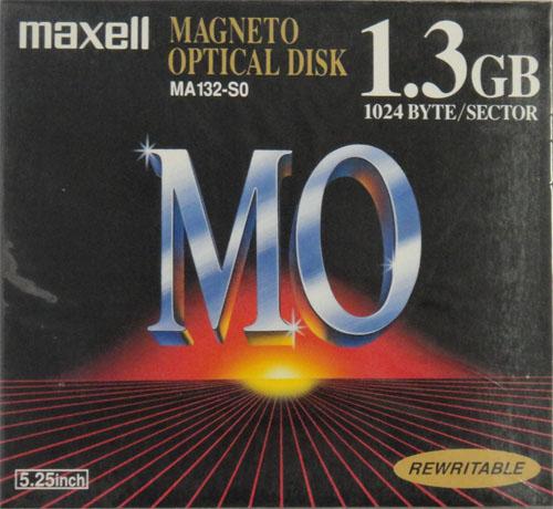 【生産終了品・在庫限り】マクセル 5.25インチ MOディスク 1.3GB 1枚 アンフォーマット Maxell MA132-S0