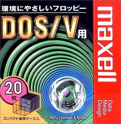 【生産終了品・在庫限り】 マクセル 3.5インチ 2HD フロッピーディスク Windows/MS-DOSフォーマット済 20枚 MFHD18.C20P【メール便不可】