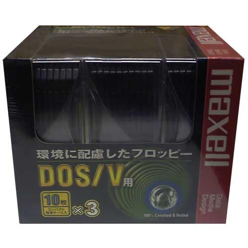 【レアもの!アウトレット】【FD30枚パック!】Maxell3.5型フロッピーディスク Windows(DOS/V)フォーマット済 ブラック 30枚 MFHD18.C10P3