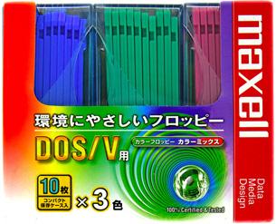 【FD30枚パック!】Maxell3.5型フロッピーディスク カラーミックス Windows(DOS/V)フォーマット済み! MFHD18MIX C10P3