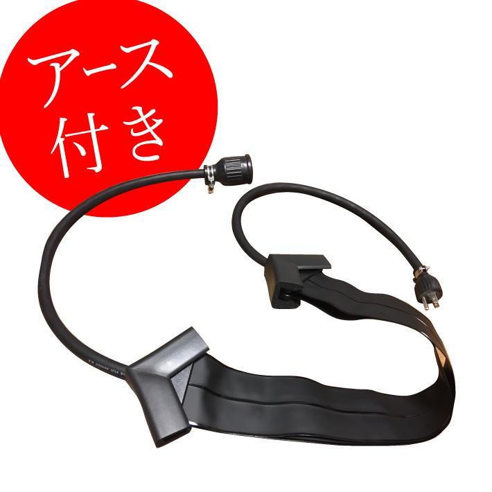 【アース付】【5M|ブラック/黒/Black】Flat Cord -フラットコード アース付-