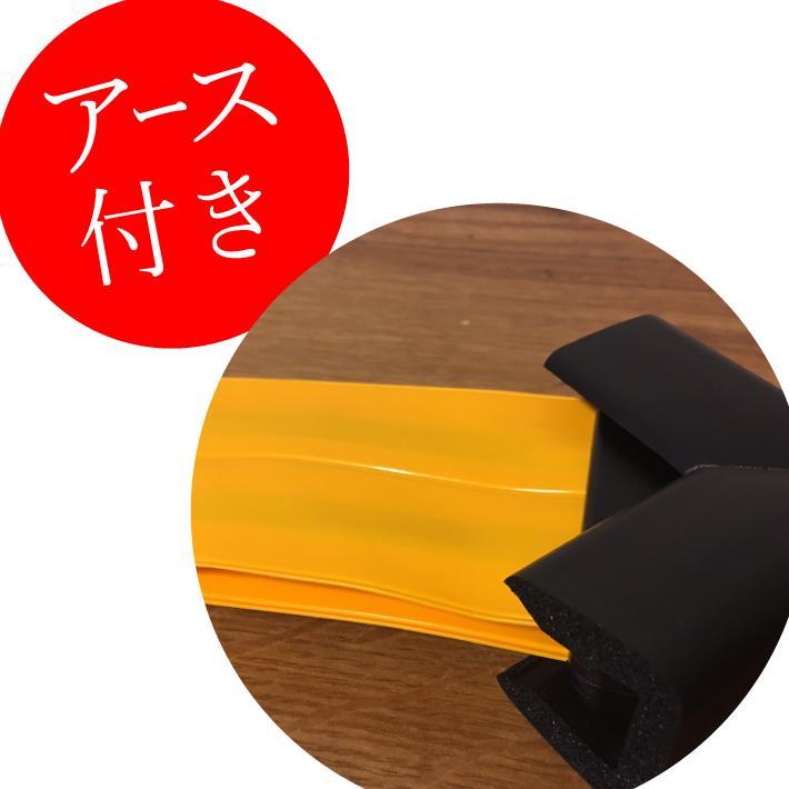 【アース付】【1.8M|オレンジ/橙/Orenge】Flat Cord -フラットコード アース付-