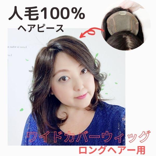 症 脱毛 眉毛 円形 円形脱毛症の原因と治し方(治療法)