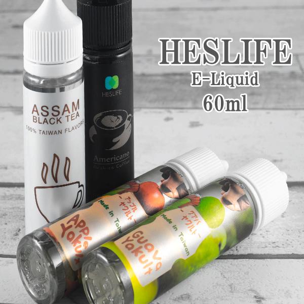 Free HESLIFE 60 ml Hess life electron cigarette vape liquid Taiwan apple  guava fruit Yakult American coffee tea tea Assam tea