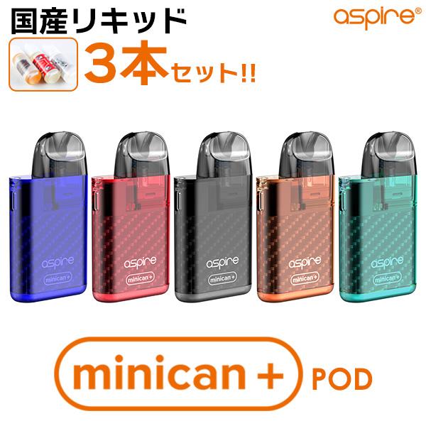 帰ってきたミニカン <セール&特集> aspire minican + ミニカン プラス 電子タバコ vape pod Aspire Minican+ POD メール便無料 Minican 味重視 高級な ミニカン+ ポッド アスパイア 初心者 Plus pod型 おすすめ コンパクト