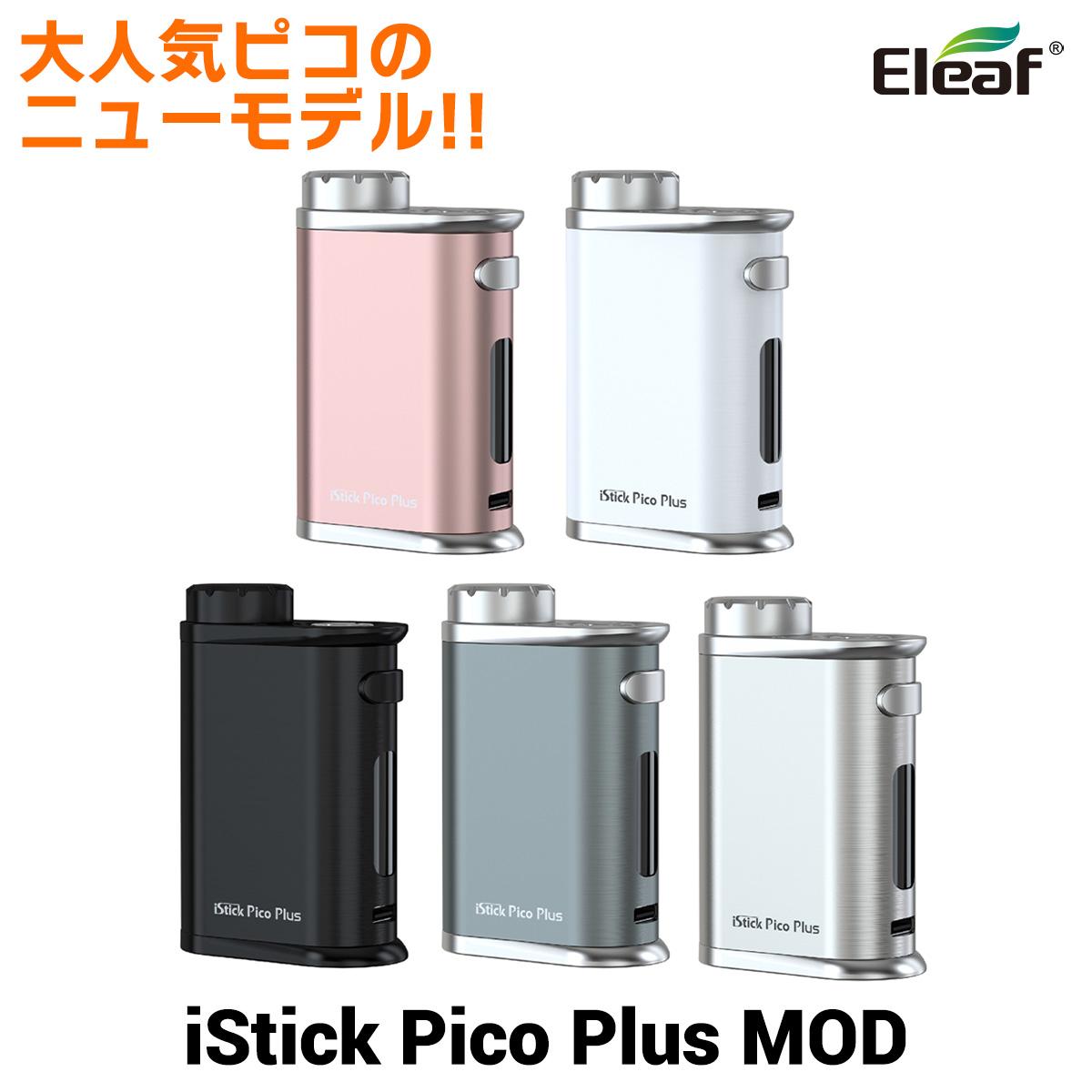 eleaf 在庫一掃売り切りセール istick pico plus ピコプラス テクニカルboxmod ピコ Eleaf iStick Pico Plus テクニカルMOD イーリーフ BOX vape アイスティック プラス mod 電子タバコ 75W 海外限定 MOD