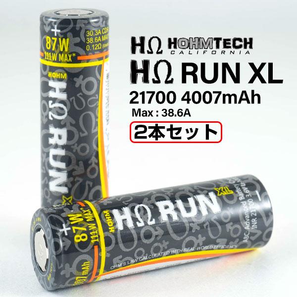 Hohm tech ホーム テック RUN XL SALE ラン vape バッテリー HohmTech INR 21700 ホームテック 4007mah メール便無料 新着セール HΩ ホームラン 30.3A 21700バッテリー 電子タバコ 2本セット